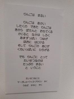 SSCN0492.JPG